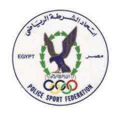 وزارة الداخلية تكرم4 من لاعبى إتحاد الشرطة الرياضى