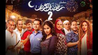 """مخرج """"رمضان كريم"""" يستعد لتصوير الجزء الثاني من العمل"""