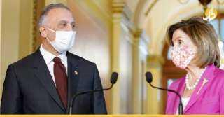 ما لم يُنشر عن لقاء الكاظمي ورئيسة مجلس النواب الأمريكي