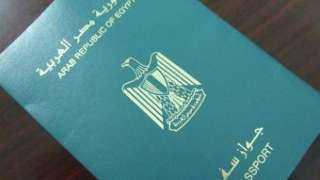 بيان عاجل من الحكومة بشأن الهجرة خارج مصر وجوازات السفر