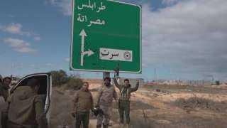 أول تعليق لـ إيطاليا علي إعادة فتح الطريق الساحلي في ليبيا