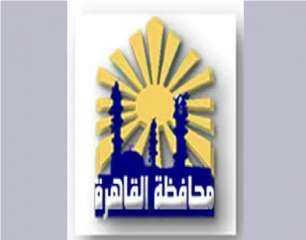 محافظة القاهرة تكشف تفاصيل الهزة الأرضية اليومبمنطقة الميادين