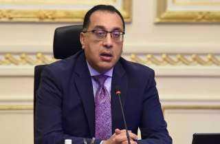 عاجل.. نبأ مؤسف عن المشروع العملاق الذي ينتظره المصريون