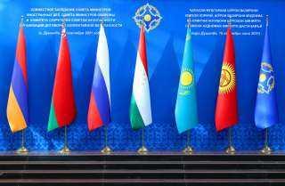 إنطلاق أعمال قمة منظمة معاهدة الأمن الجماعي حول أفغانستان