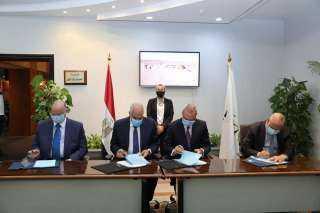 وزيرة البيئة تشهد توقيع إتفاقية بحضور محافظى القاهرة والجيزة والقليوبية