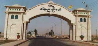 ماذا قدمت «القوى العاملة» لأهالي شمال سيناء في أغسطس الماضي؟