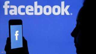 """ضبط شخص يرويج  لأعمال الدجل والشعوة على """" الفيس بوك """""""