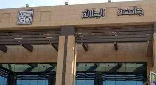 الثلاثاء .. جامعة الجلالة تستضيف فعاليات المنتدى الإقليمي الأول للعلم المفتوح في المنطقة العربية