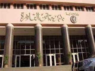 الأجهزة الأمنية بالقاهرة تضبط شخص تحرش وتعدى على فتاة بوسط البلد