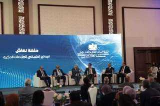 """عبد الغفار يشهد فعاليات إطلاق """"مبادرة طالب رقمي"""" على هامش منتدى التعليم العالي والبحث العلمي في عصر التحول الرقمي"""