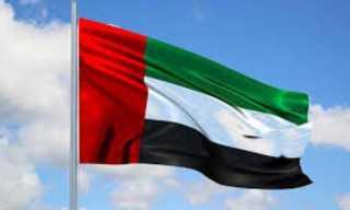 اليوم.. الإمارات تبدأ تطبيق قرار خطير لدخول أبوظبي