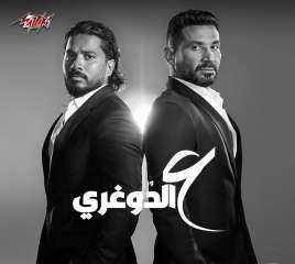 """أحمد سعد يعلن موعد طرح أغنيته الجديدة """"ع الدوغرى"""""""