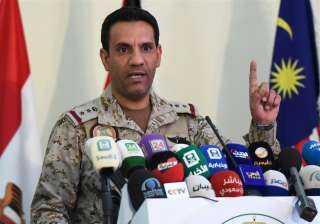 تدمير صاروخ باليستي تم إطلاقه في اتجاه السعودية