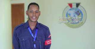 بالفيديو ..  تنظيم عدداً من البرامج التدريبية للكوادر الأمنية السودانية