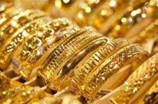 الحكومة تدعو المصريين إلي شراء الذهب.. اعرف السبب