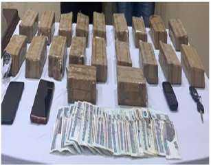 تفاصيل ضبط شخصين بالقاهرة لحيازتهما مواد مخدرة