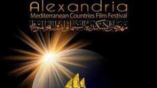 تعرف على.. تفاصيل فاعليات افتتاح مهرجان الإسكندرية السينمائى
