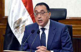 مدبولى يبحث مع الشركات الفرنسية فرص الاستثمار فى مصر