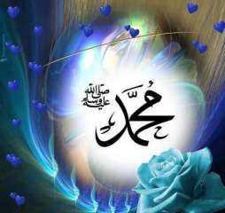 فتوى جديدة.. الإفتاء توضح حكم الاحتفال بالمولد النبوي وموالد آل البيت