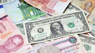 استقرار أسعار العملات بتعاملات بداية الأسبوع