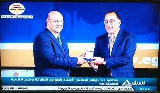 الوكيل الدائم لوزارة التعليم العالي يفوز بجائزة مصر للتميز الحكومي