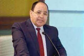 معيط: الإصلاحات جعلت الاقتصاد المصري أكثر صلابة في وجه «كورونا»