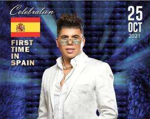 عمر كمال يستعد لإحياء حفل في اسبانيا