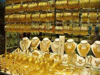 بورصة الأسعار| ارتفاع أسعار الذهب بقيمة 4 جنيهات.. عيار 21 بـ782 جنيها للجرام