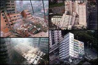 تفاصيل الزلزال المُدمر الذى ضرب إمارة الشارقة منذ قليل
