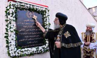 شاهد.. البابا يدشن كنيسة العذراء والأنبا أنطونيوس بمدينة بدر