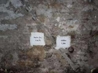 بالفيديو.. «الجيزة» تضبط مخزن يحوي مواد سريعة الاشتعال بحدائق الأهرام
