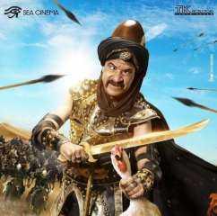 """محمد سعد يروج لمسرحيته الجديدة """"اللمبى فى الجاهلية"""""""