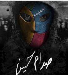 """تفاصيل مسلسل """"صدام حسين"""" للنجم عمرو عبد الجليل"""