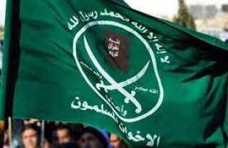 نشر قرار إدارج الإخوان فى قائمة الكيانات الإرهابية بالجريدة الرسمية