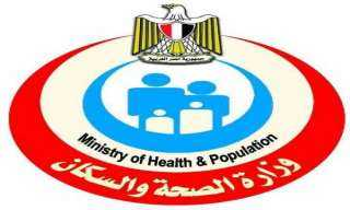 الحكومة تكشف خطتها لزيادة عدد المنتفعات من وسائل تنظيم الأسرة لـ21.2 مليون سيدة