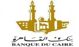 2.5 مليار جنيه إجمالى إيرادات بنك القاهرة خلال الربع الثالث من العام المالى 2020