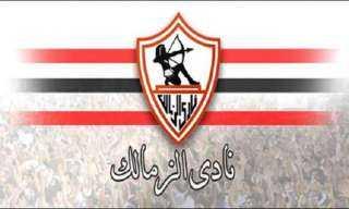 الأهلي يشكو قناة الزمالك لـ «إعلام المصريين»