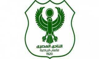 المصري البورسعيدي: استكمال الدوري يكلفنا 7 ملايين جنيه للملاعب فقط