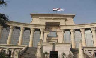"""""""الدستورية العليا """" تحدد 14 مارس لنظر دعوى بطلان شروط تعيين المأذونين"""