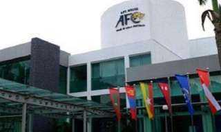 الاتحاد الآسيوي يقدم المواعيد المقترحة لمباريات التصفيات عقب اجتماع سبتمبر