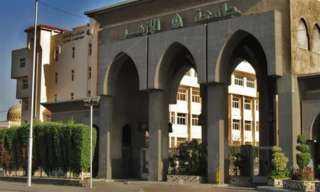 مجلس جامعة الأزهر يعلن بدء الدراسة 9 أكتوبر المقبل