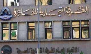 تجارية القاهرة:  أسعار الأدوات المكتبية لن تشهد زيادات خلال الموسم الدراسي القادم