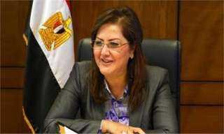 وزيرة التخطيط تلتقى أعضاء جمعية رجال الأعمال المصريين الثلاثاء المقبل