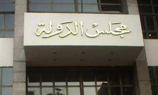 القضاء الإدارى يرفض 139 دعوى ويعيد 5 لكشوف انتخابات مجلس النواب