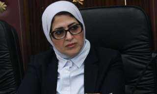 وزيرة الصحة تعلن تفاصيل تطبيق التحول الرقمي بمنظومة التأمين الصحي الشامل