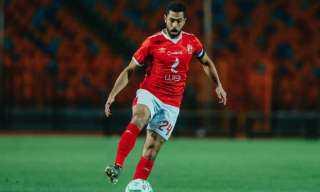 أحمد فتحي يودع الأهلي في مباراة الوداد المغربي