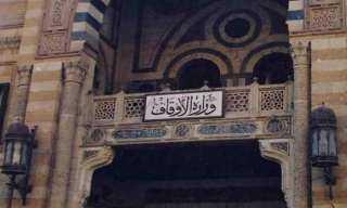 الأوقاف تفتتح اليوم 71 مسجدًا جديدًا