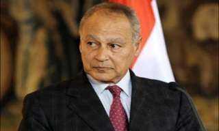 عاجل .. جامعة الدول العربية تكشف أسرارا جديدة بشأن صفقة القرن