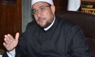 بالأسماء.. وزير الاوقاف يعتمد  7 خطباء من أعضاء هيئة التدريس وحملة الماجستير والدكتوراه