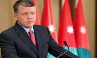 الملك يتدخل .. الإفراج عن 16 متهما فى قضية الفتنة بـ الأردن